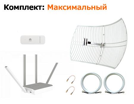 максимальный1112