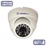 Видеокамеры AHD/IP/Аналоговые